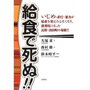 suisen_book02