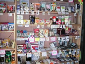 とみちゃんくにちゃんの世界一小さなお店